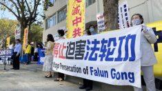 Denuncian en San Francisco violaciones de derechos humanos del régimen comunista en China