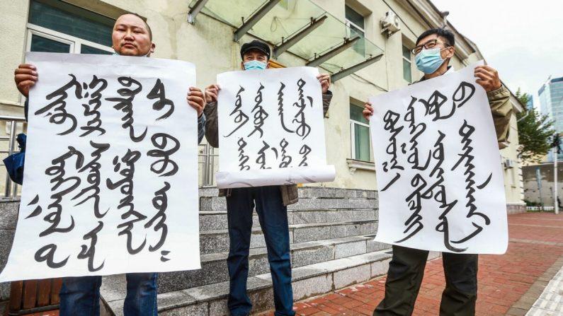 Los mongoles protestan ante el Ministerio de Asuntos Exteriores en Ulaanbaatar, la capital de Mongolia, contra el plan de China de introducir clases exclusivamente en mandarín en las escuelas de la vecina región china de Mongolia Interior el 31 de agosto de 2020. (Byambasuren Byamba-Ochir/AFP vía Getty Images)