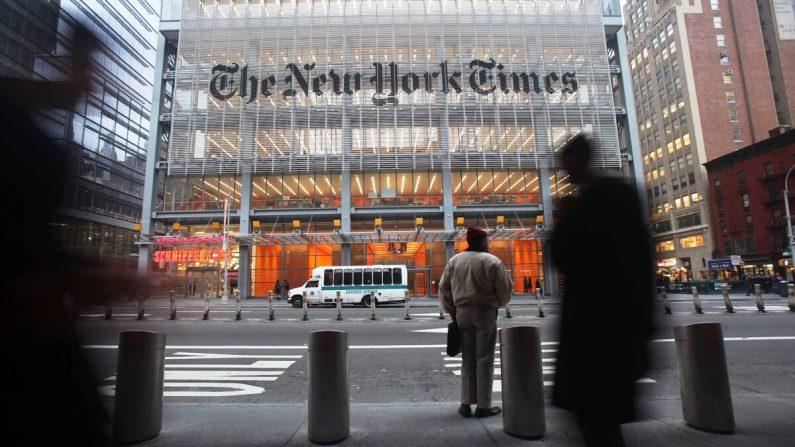 Oficinas del New York Times en la ciudad de Nueva York el 7 de diciembre de 2009. (Mario Tama/Getty Images)