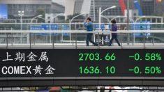 Más dolor se avecina para el mercado de bonos chino