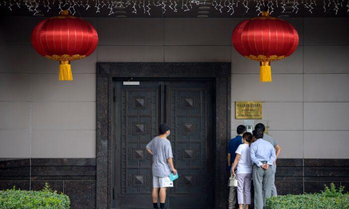 Consulado chino de Houston el 22 de julio de 2020. (Mark Felix/AFP vía Getty Images)