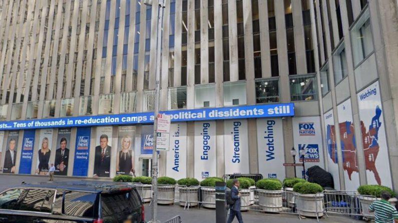 Sede de Fox News en Manhattan, en una foto de archivo. (Google Maps)