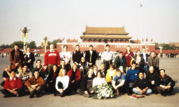 (El viaje a Tiananmen)