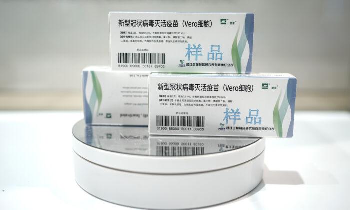 Renuncia repentina de 2 ejecutivos de Sinopharm genera dudas sobre vacunas Covid-19 hechas en China