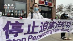 Protestas mundiales condenan los abusos del régimen chino en el Día de los Derechos Humanos