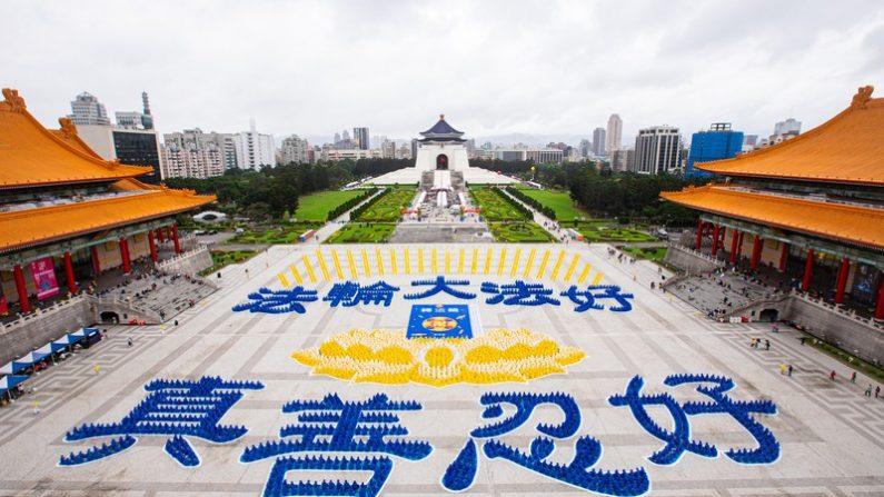 Aproximadamente 5400 personas se reúnen para participar en la formación de caracteres en Liberty Square en Taipei, Taiwán, el 5 de diciembre de 2020. (Chen Po-chou /The Epoch Times)