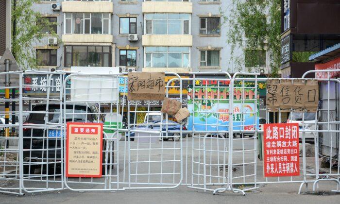 Barreras de confinamiento dispuestas en un complejo residencial en Jilin, en la provincia nororiental china de Jilin, el 25 de mayo de 2020. (AFP vía Getty Images)