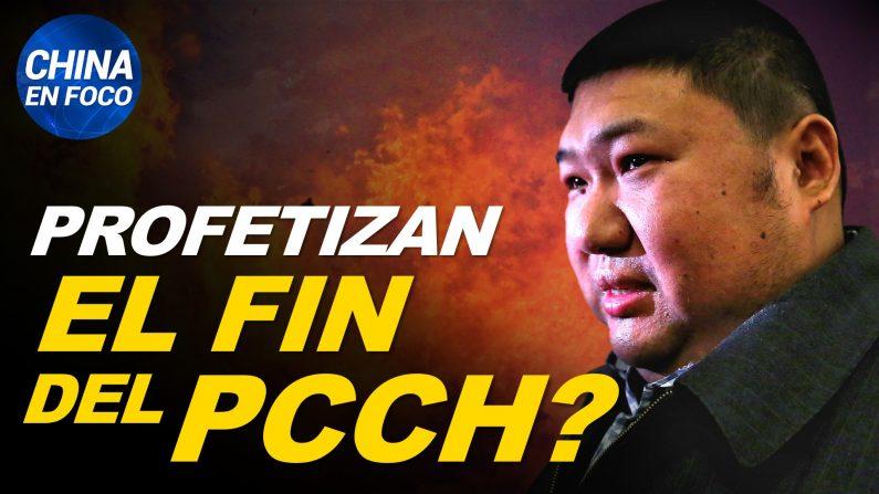 ¿Nieto del fundador del PCCh profetiza el fin del Partido? Así se despide China de Trump. (China en Foco/NTD en Español)