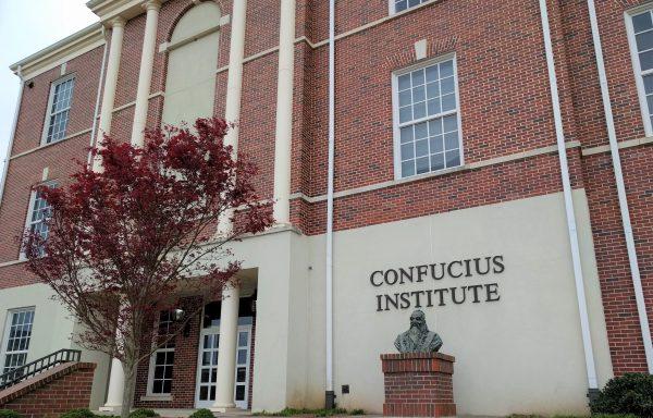 El edificio del Instituto Confucio en el campus de la Universidad de Troy, en Troy, Alabama, el 16 de marzo de 2018. (Kreeder13 vía Wikimedia Commons)