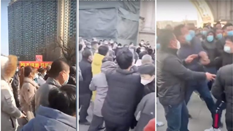 Miles de residentes se enfrentan a los funcionarios locales en el distrito de Gaocheng de Shijiazhuang, provincia de Hebei, China, en febrero de 2021. (Proporcionado a The Epoch Times)