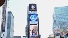 Prensa estatal china utiliza video en Times Square para afirmar que China lidera lucha contra COVID-19