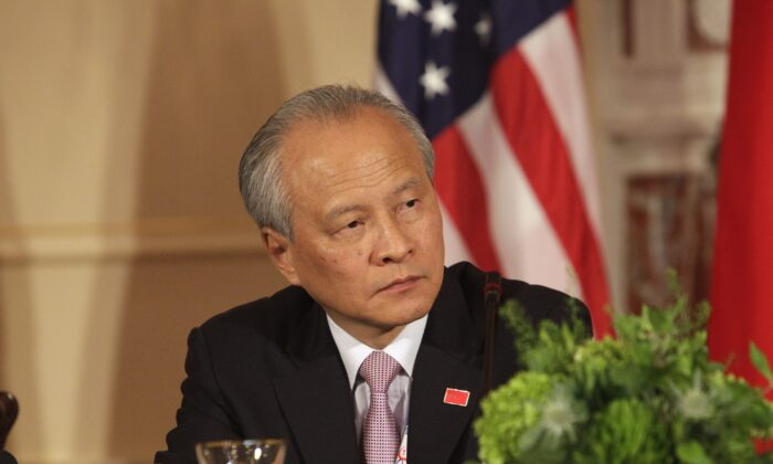 Cui Tiankai, embajador de China en Estados Unidos, participa en un intercambio durante el séptimo diálogo estratégico y económico realizado durante la Sesión Plenaria Estados Unidos-China en el Departamento de Estado de EE.UU. en Washington, el 24 de junio de 2015. (Chris Kleponis/AFP vía Getty Images)