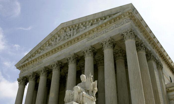 La Corte Suprema de Estados Unidos, en Washington, el 13 de junio de 2005. (Mark Wilson/Getty Images)