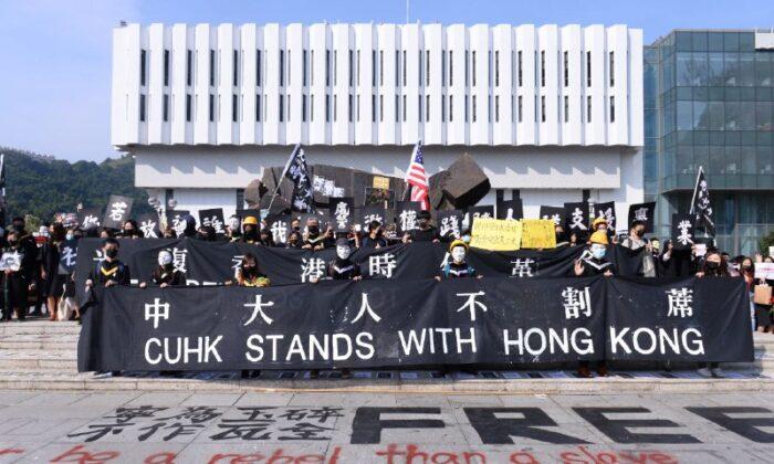 Renuncian líderes del sindicato de estudiantes de la Universidad China de Hong Kong por presiones y amenazas