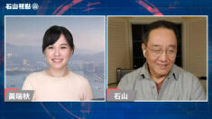 Policía amenaza a presentadora de Epoch Times de Hong Kong por denunciar sustracción de órganos
