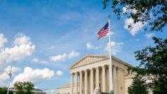 Propuesta bipartidista colocaría cámaras en la Corte Suprema