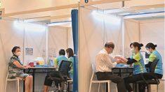 Hombre de Hong Kong muere dos días después de recibir vacuna contra COVID-19 de fabricación china