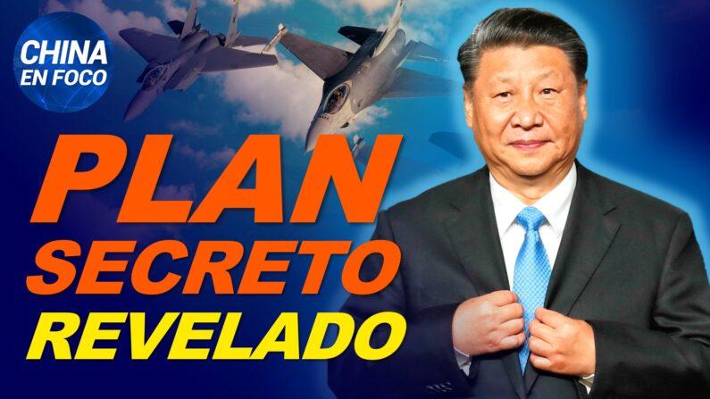 Sale a la luz el plan de China para tomar el mundo. Última protesta de un anciano chino ignorado. (China en Foco/NTD en Español)