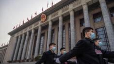 Exponiendo al corrupto PCCh: Altos funcionarios chinos que malversaron o aceptaron millones en sobornos