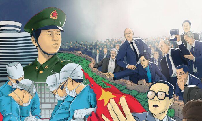 Cómic busca poner en evidencia la sustracción forzada de órganos en China