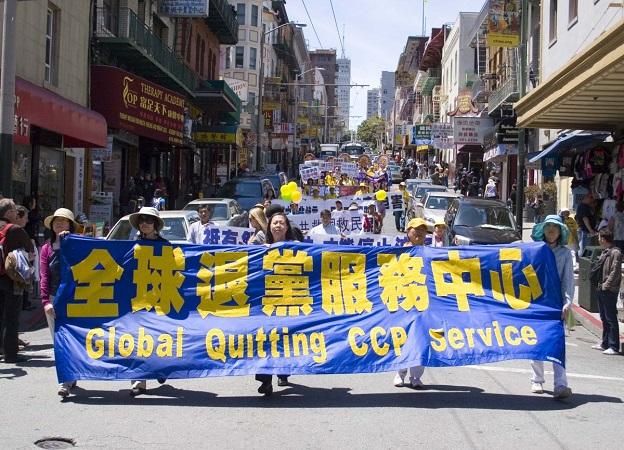 Tuidang: Un movimiento que puede disolver el PCCh desde dentro