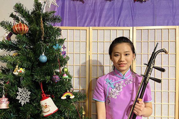 Chen Fayuan, una practicante de Falun Gong de 16 años cuyos padres fueron secuestrados por el PCCh. Ella está estudiando en Estados Unidos. (Li Guixiu /The Epoch Times)