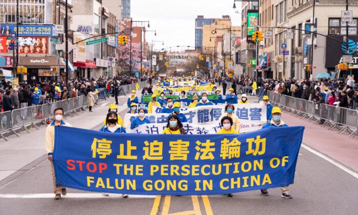 El PCCh 'crece debido a la apatía' del mundo: Desfile en NY alerta sobre la persecución a Falun Gong