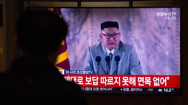 """Corea del Norte ha anunciado que no participará en los Juegos Olímpicos de Tokio 2020 que arrancarán en la capital japonesa en julio de cara a """"proteger"""" a sus deportistas de posibles contagios de COVID-19. EFE/EPA/JEON HEON-KYUN/Archivo"""