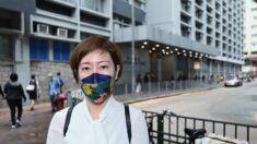 Algunas palabras sobre los espías que acosaron a la reportera de The Epoch Times en Hong Kong