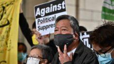 A pesar del acoso del PCCh, la lucha de Hong Kong por la democracia y la libertad sigue: Emily Lau