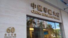 Caos de Huarong pone a prueba los límites del apoyo del gobierno chino