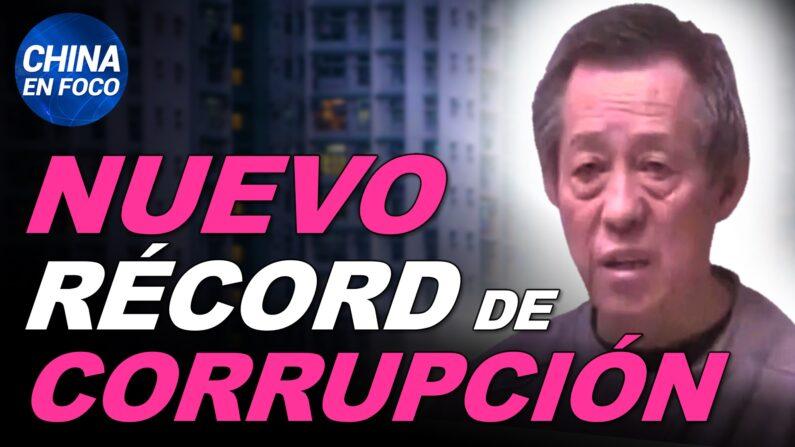 Nuevo récord de corrupción en China. Secretos de préstamos chinos impagables. 2da Guerra Fría. (China en Foco/NTD en Español)