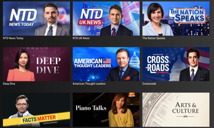 Una captura de pantalla del material de promoción de NTD. (NTD)
