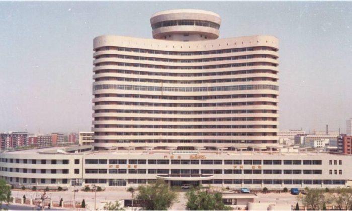 El Primer Hospital Central de Tianjin, conocido por albergar uno de los centros de trasplantes de órganos más activos de China. (Archivos de hospitales)
