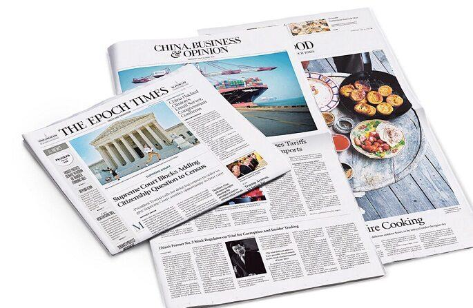 El periódico The Epoch Times. (Epoch Times)