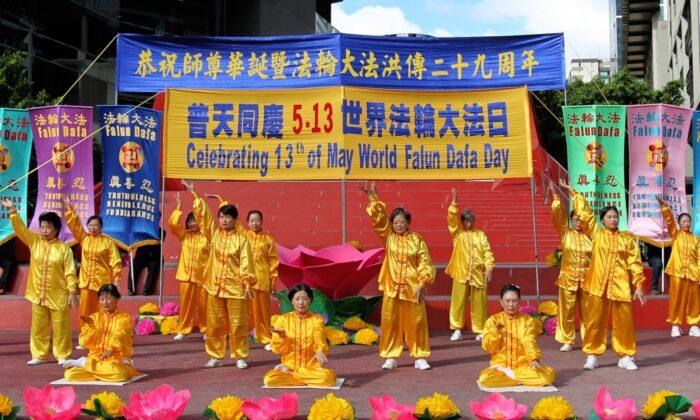 13 de mayo: Un día para celebrar la fe