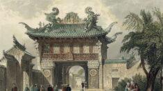 Sabiduría atemporal: El antiguo arte chino de la autosuperación