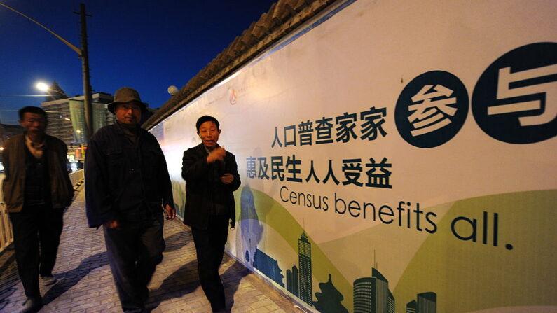 Peatones pasan junto a una valla publicitaria para el próximo censo de China en Beijing, China, el 29 de octubre de 2010. (Frederic J. Brown/AFP a través de Getty Images)