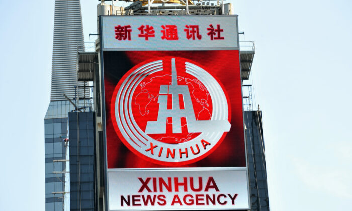 Agencia de noticias estatal china Xinhua se registra como agente extranjero en EE.UU.
