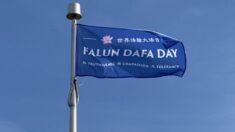 """Ciudades de Canadá izan banderas del """"Día de Falun Dafa"""" para celebrar el Día Mundial de Falun Dafa"""