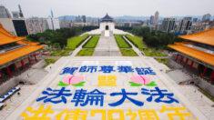 Miles de personas se reúnen en Taipei para celebrar el Día Mundial de Falun Dafa