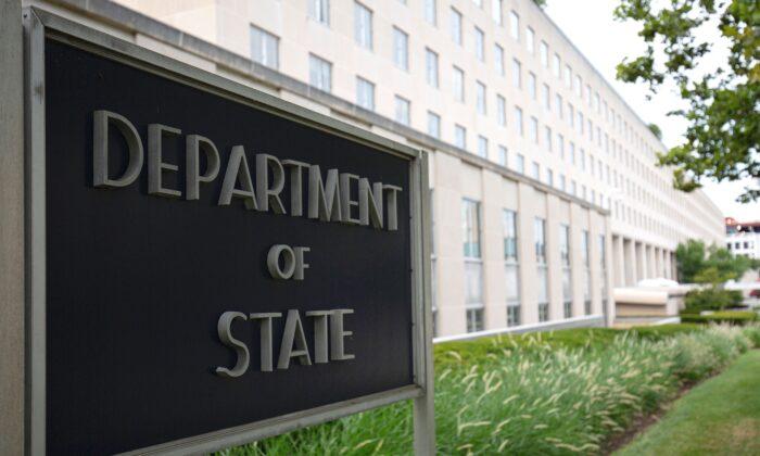 El Departamento de Estado de EE.UU. en Washington, D.C., el 22 de julio de 2019. (Alastair Pike/AFP a través de Getty Images)