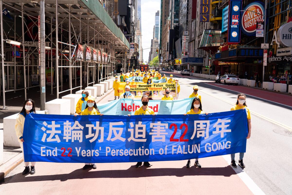Miedo y aversión de Beijing