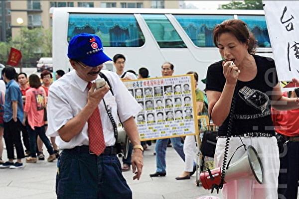 Muere presidente de un grupo pro-Beijing en Taiwán por el virus del PCCh