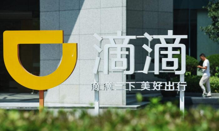 Se prevé que empresa china Didi recaude millones en la bolsa de NY a pesar del creciente escrutinio