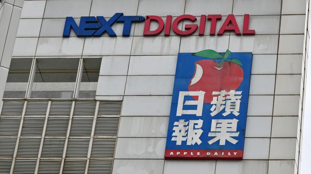 Reino Unido y la UE condenan el cierre forzoso del diario hongkonés prodemocrático Apple Daily