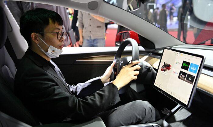 Tesla establece un centro de datos en China con todos los registros guardados en China