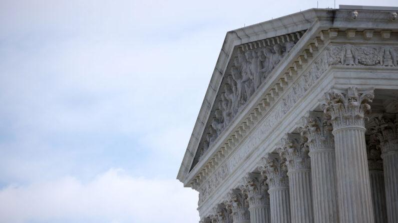 La Corte Suprema de Estados Unidos se muestra el 21 de junio de 2021 en Washington, DC. (Win McNamee/Getty Images)