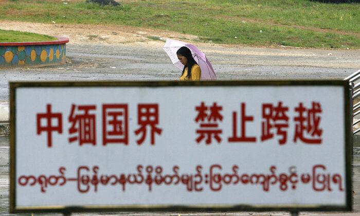 El PCCh ordena a los chinos que regresen mientras la pandemia se extiende en Birmania