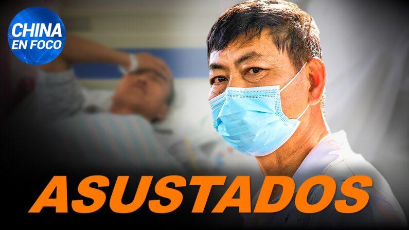 Autoridades chinas asustadas por pico de casos del virus. Cierran megaciudad de China. (China en Foco/NTD en Español)
